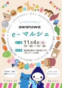 awanowa_1